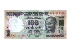 Rupees | 100-63 | O