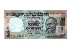 Rupees | 100-80 | O