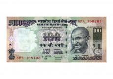 Rupees | 100-108 | O