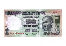 Rupees | 100-46 | O