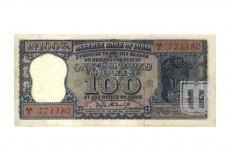 Rupees | 100-89 | O