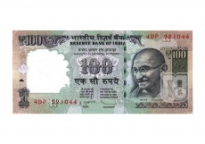 Rupees | 100-70 | O