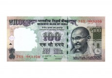 Rupees | 100-105 | O