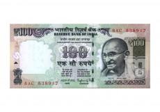 Rupees | 100-18 | O