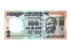 Rupees | G-S32 | O