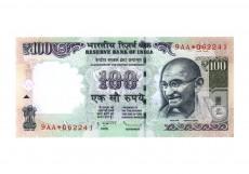 Rupees | G-S8 | O