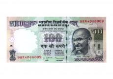 Rupees | G-S20 | O