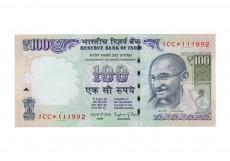 Rupees | G-S30 | O