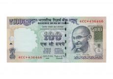 Rupees | G-S6 | O