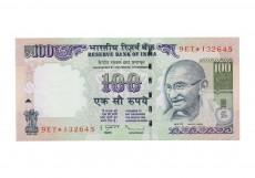 Rupees | G-S39 | O