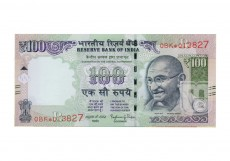 Rupees | G-S37 | O