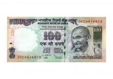 Rupees | G-S45 | O