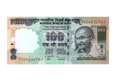 Rupees | G-S21b | O