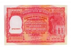 Rupees | HA-2 | O