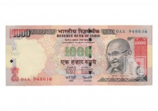 Rupees | 1K-40 | O