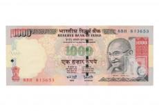 Rupees | 1K-15 | O