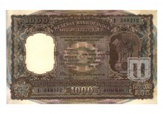 Rupees | 1K-6 | O