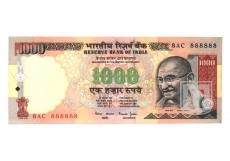 Rupees | 1K-10 | O