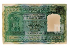 Rupees | 5K-2b | O