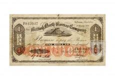 Dollar | KM 3 | O