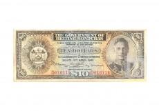 Dollars | KM 27 | O