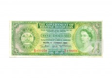 Dollar | KM 28 | O