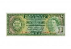 Dollar | KM 14 | O