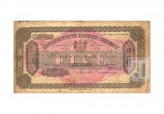 Dollars | KM 30 | O