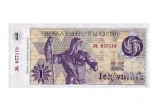 Lek Valute = 50 Leke | KM_48A | O