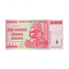 100 Million Dollars | KM 80 | O