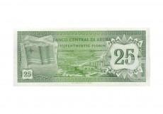 Pound | KM- S6 | O