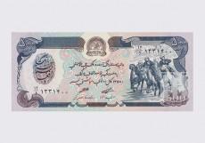 Afghanis | KM- 60 | O