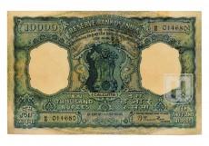 Rupees | 10K-2b | O