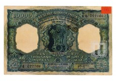Rupees | 10K-2c | O