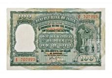 Rupees | PG-4 | O