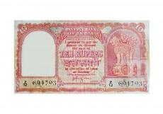 Rupees | PG-3 | O
