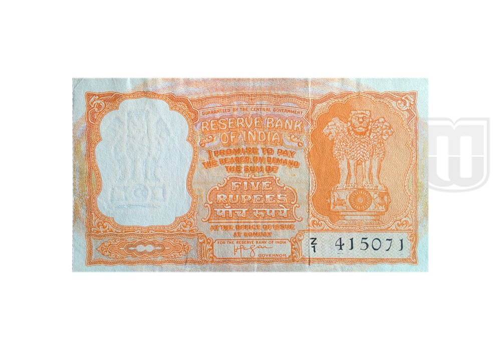 Rupees | PG-2 | R