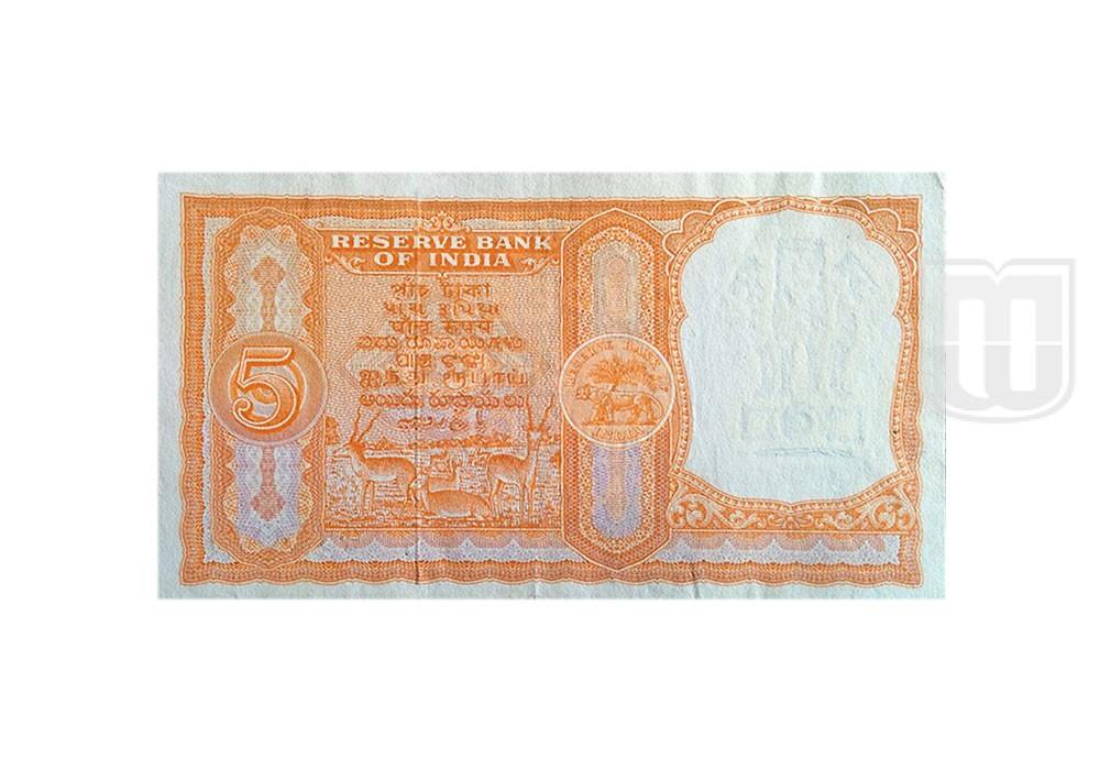 Rupees | PG-2 | O