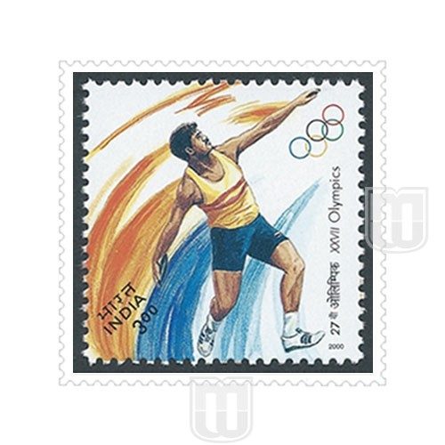 | Philcent #1957       SG # 1947, MJ No. 1778   | O