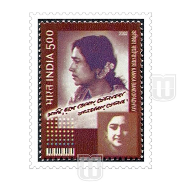 | Philcent #2094       SG # 2086              MJ No. 1922  | O