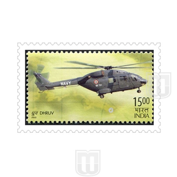 | Philcent #2123       SG # 2115              MJ No. 1953  | O