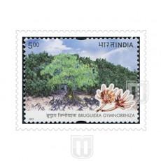 | Philcent #2100       SG # 2092              MJ No. 1928  | O