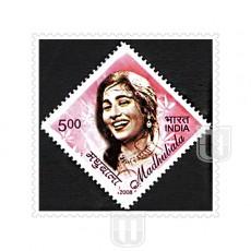   Philcent # 2478       SG #  2468          MJ No. 2345              O